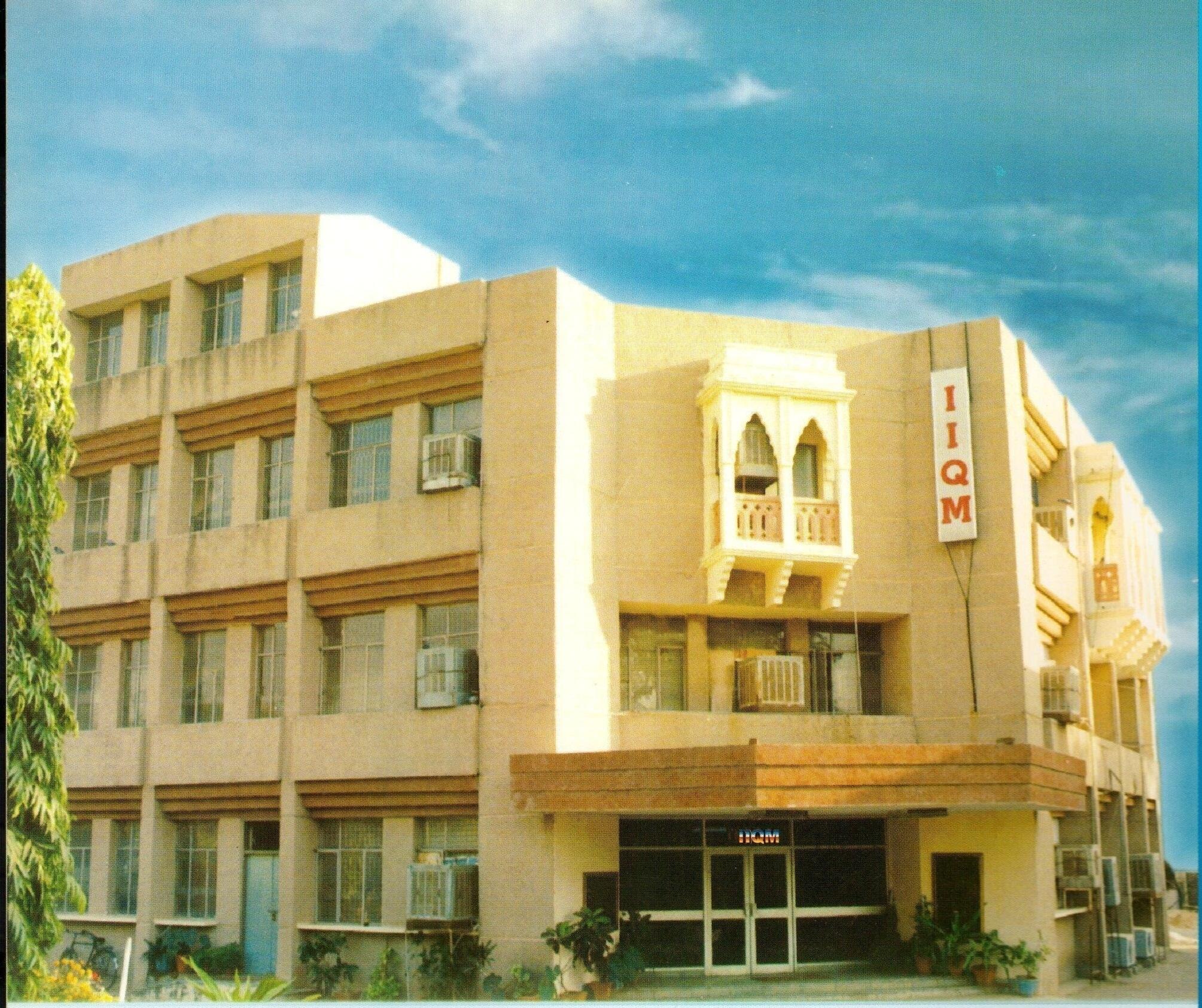 IIQM Jaipur